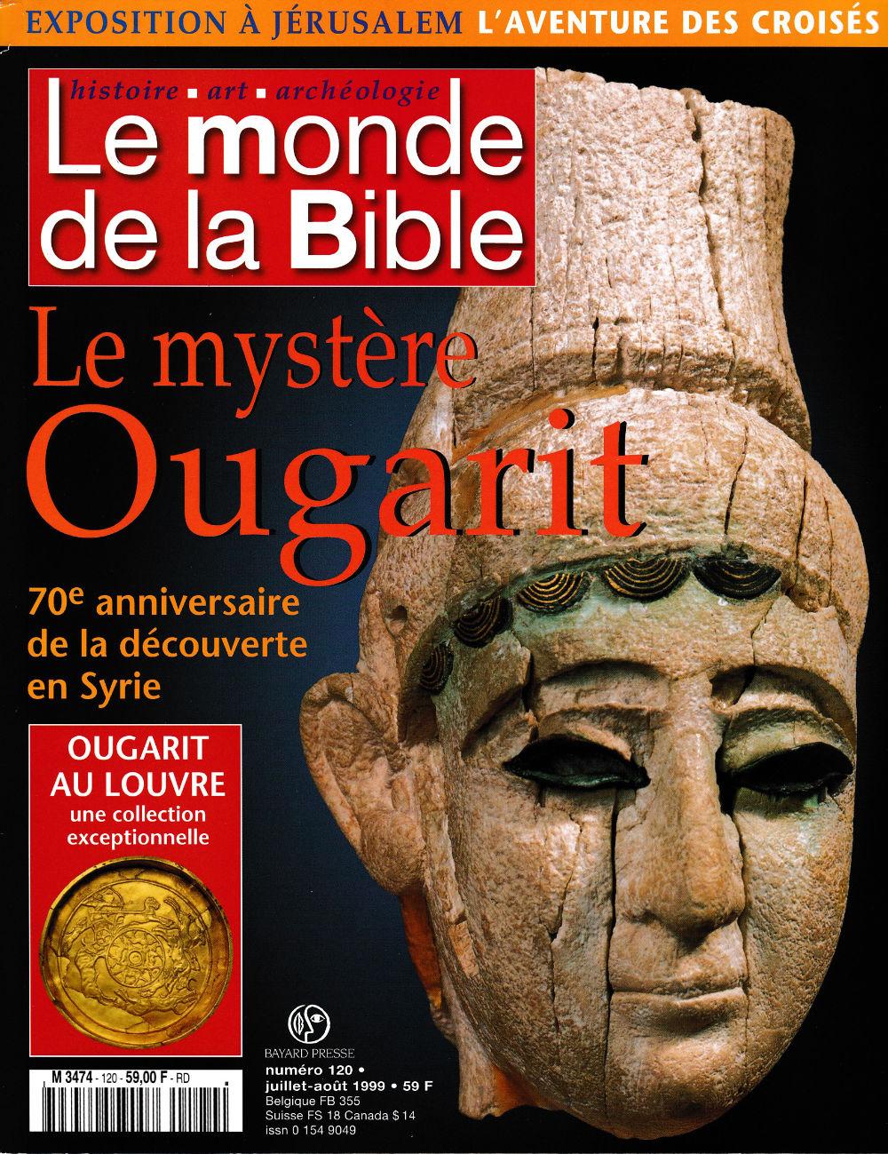 Le Monde de la Bible #120 (couverture)