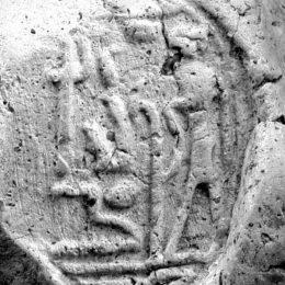 Inscriptions hiéroglyphiques égyptiennes inédites d'Ougarit