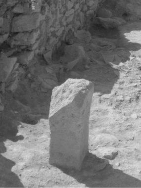 Société et religion à Ougarit